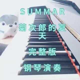 #summer##U乐国际娱乐##小小钢琴家#