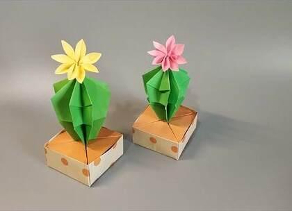 非常好用的折纸花盆,自带泥土效果,用来插一些折纸小花非常合适,bgm:蓝莲花,#手工##diy##折纸#