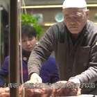 西安六旬老人做腊牛羊肉37年,每天卖六七头牛羊,有钱也不一定买得着!#西安美食#