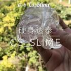 拖了好久的硬身透泰教程终于来了😏#手工##辰叔slime##史莱姆slime#你们啥时候开学🤕