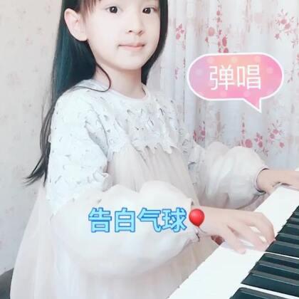 #音乐##钢琴##精选#好久没弹唱了,你们喜欢吗?好像解锁了新技能😂