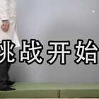 人倒立的时候还可以喝水吗?黄教授挑战倒立喝下一瓶可乐,结果...#搞笑#