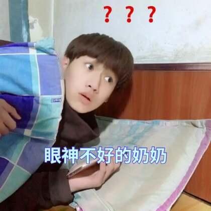 #我要上热门##小荣##搞笑#我怎么了我😭