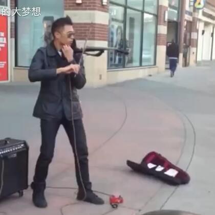 分享街头小哥的小提琴表演,开头就被完全吸引住了,简直被震撼到了。😍#音乐#