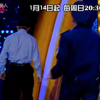 """#欢乐喜剧人#郭阳&郭亮最新小品《天台》,小品界的恐怖片杠把子就是他俩了!天台没有爱情~有""""鬼""""啊~"""