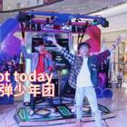 【CGL传达室】2017CGL湖南省决赛,帅炸了,几个小哥哥那帅气的小脸~防弹的歌一出来自带杀气~not today~请欣赏 #e舞成名##舞蹈##e舞者#
