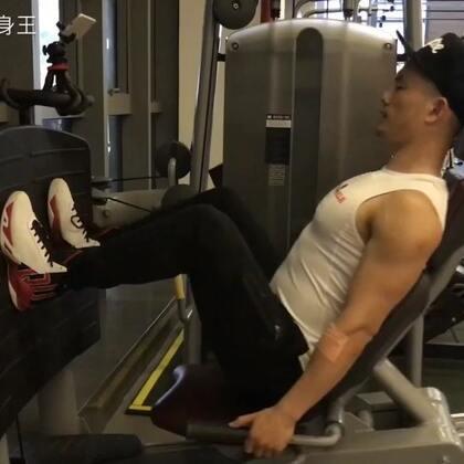 #健身教程#健身器械教学,坐姿蹬腿👉🏻@小圣教练