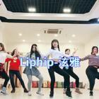 #舞蹈##泫雅liphip#存货走一波,爵士舞随堂练习视频。准备开始上课喽~#liphip#💗@美拍小助手