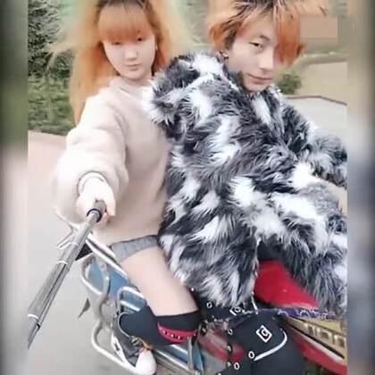 带着你的女朋友出去兜风了。。。