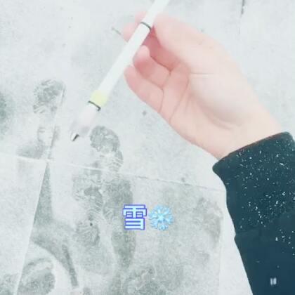 #精选##音乐##运动# 最后一场雪❄️ 万物复苏 好冷~求一个暖暖的红心❤️➕关注还有很多原创精彩视频尽在上方🔝