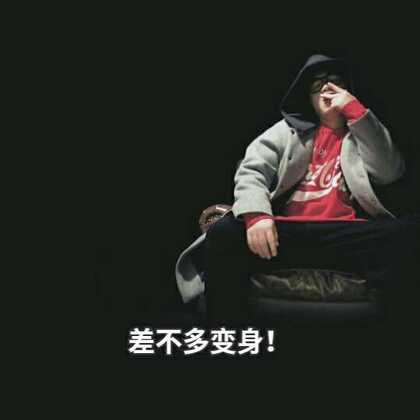 #音乐##差不多手势舞#差不多先生~!