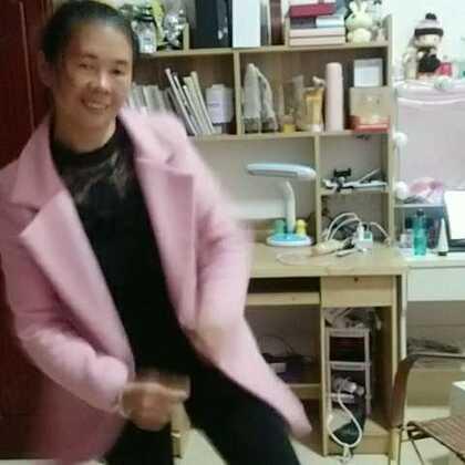#锤子舞#无聊在家踢姿舞#精选#