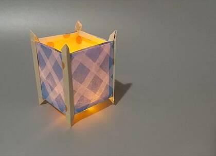 正月十五灯笼不用买,4张纸就能折,不用胶水和木棍,满满复古风,BGM:杏花弦外雨,歌手:CRITTY / 司夏,#手工##diy##折纸#