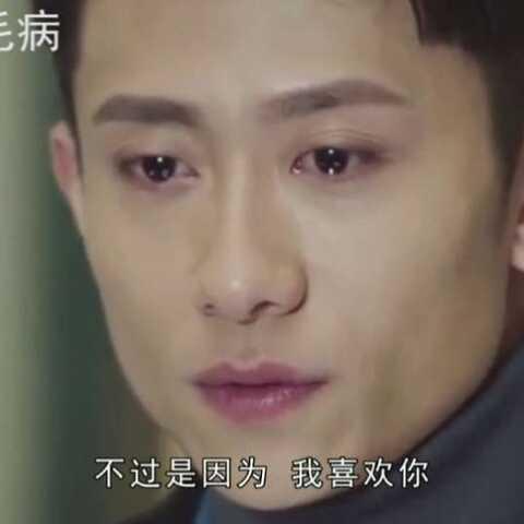 """【百乔有毛病美拍】你不认为""""沮丧""""和""""失望""""完全..."""