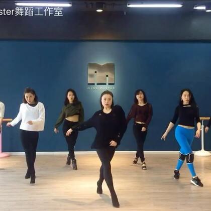 【Miss·Mister】课堂片段 Sexy Dirly Love 导师@黄丹丹-_- #Miss·Mister舞蹈##我要上热门##爵士舞#@美拍小助手