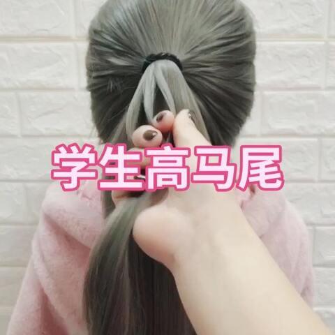 【燕姐2018美拍】#时尚发型##简单编发##美拍小助.