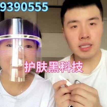 03-01 11:42转发的美拍视频