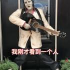 #我刚才看到一个人# 猫王弹吉他 #舞蹈##精选#