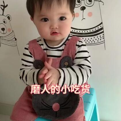 #宝宝##精选##吃秀#吃东西的样子真是认真的要命!注定是个吃货!