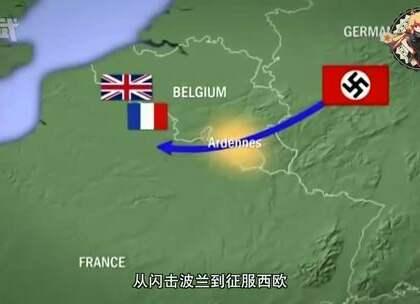 二战名将曼施坦因从前线师长一路做到集团军群司令,打出了一场又一场极具艺术性的精彩战役。然而,德国最终还是输掉了二战。对于这个结果,曼施坦因大感委屈,于是在战后奋笔疾书,写下回忆录《失去的胜利》。#二战##德国##曼施坦因#