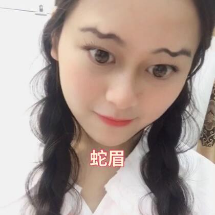 #精选#日常拍摄哈 我是大吟@美拍小助手
