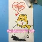 哈哈,这么大个汤圆,吃一个就够了!#精选##元宵节##美拍最强画手#