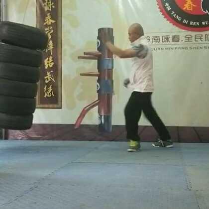 #咏春拳##肇庆咏春江汉##线上培训,教练微信:y0758com#