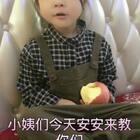 她小姨们你们喜欢这风格的视频吗#精选##宝宝##搞笑#@美拍小助手