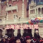 #双胎姐妹欢欢乐乐#(七岁三个月)#上海迪士尼乐园##日志#,明知道节假旅游人爆满,上学的孩子只有寒暑假时间,八天舞蹈集训后接着把学过的外拍了部分,短假紧张又充实。春节期间可以放松了,问她们想去哪,一致回答玩海滩或迪士尼,哪都不愿去,满足她们心愿!有去过的#宝宝#再重温一下,快乐一起分享