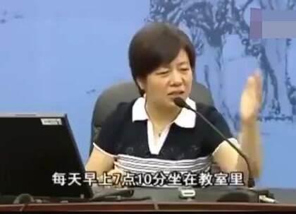 网上这个视频太棒了!中国人民公安大学李玫瑾教授告诉你:如果你的孩子不想上学,#不爱读书你怎么教育#?分析的很透彻了,大写的有道理啊👍👍👍