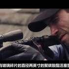 [上集]【森崎电影院】团灭自己队友是一种怎样的操作 漫改电影《意外杀手》#搞笑##电影解说##恶搞#
