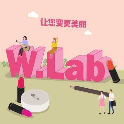 经常有人问,使用 wlab,到底怎么样啊? 那我们会自信说出一句话: wlab让你更美丽