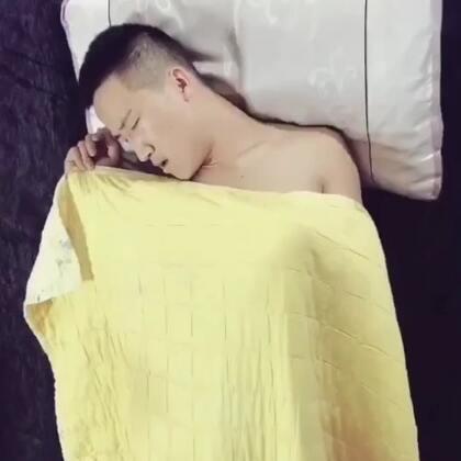 #精选##我要粉丝,我要上热门#睡你xx起来嗨
