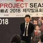 【U.SSO亚洲偶像小天团第二季】 2018启动仪式★敬请期待★ 代言人@罗夏恩Haeun 
