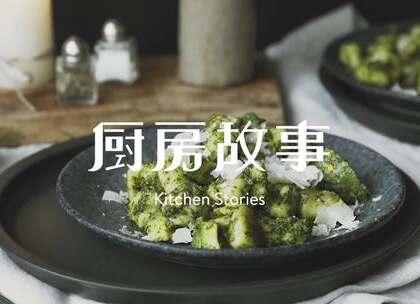 春节过后,用一道绿色又健康的羽衣甘蓝意式面疙瘩调节一下胃口吧。这道菜里的羽衣甘蓝不仅含有丰富的维生素,其富含的膳食纤维还有排毒养颜的功效。#美食##食谱##排毒养颜#