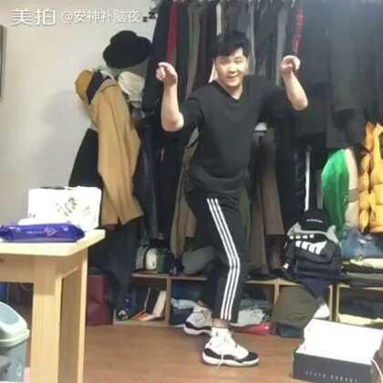 """""""你这女人,够了。刚买的新鞋子试试~😂😂😂韩国逗比喜剧演员#逗比##搞笑##外国人真会玩#"""