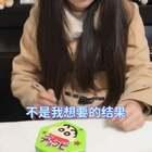 这不是我想要的结果😂😂😂@美拍小助手 @小慧姐在日本 #宝宝##精选##搞笑#