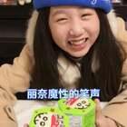 丽奈的胜利的笑声@美拍小助手 @小慧姐在日本 #宝宝##精选##日志#咋就这么开心呢🤣