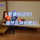 #王者荣耀##游戏##搞笑#喜欢视频记得点赞,关注船长,想跟船长一起玩游戏的,加qq群:5804865