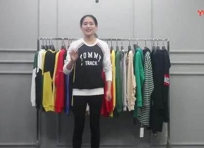 3月3日杭州越袖服饰(新款卫衣系列)多份 25件 750元