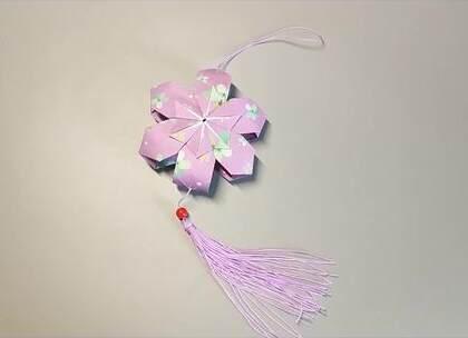 2张纸就可以折的漂亮花球,做法超级简单,几分钟就可以做一个啦,BGM:潜别离,#手工##diy##折纸#
