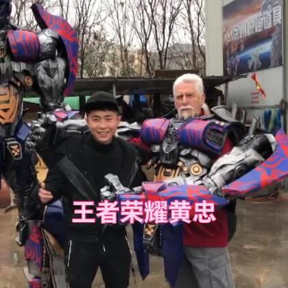 【中国变形金刚第一人美拍】03-05 09:44