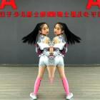 #少儿爵士舞##舞蹈##运动#我的学生涵涵宝贝,继续加油!