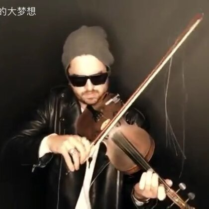 应该是Havana劲爆的版本了👏🏻,只是大哥,这首拉完你需要换弓毛了😋..#音乐##小提琴#