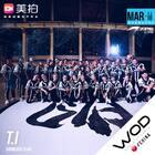 【WOD2018 CHINA-BEIJING】 SHOWCASE TEAM @北京T.I舞蹈工作室 !!! WOD2018冲击总决赛渠道二 各赛区于青少年赛事同时增设成人团队表演赛 ——我们,将在线下赛事证明我们的实力,冲刺WOD2018总决赛 #WOD# Keep Your Dream ALIVE