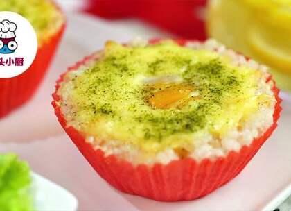 #我要上热门#剩米饭谁还用蛋炒啊!这样做,色香味俱全,超有食欲#美食##剩米饭#