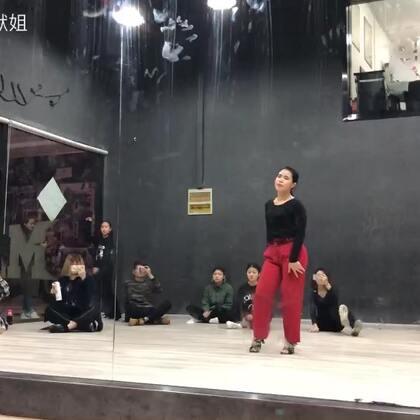 #waacking##waacking solo##yoonjin#冠军收割机的课堂solo