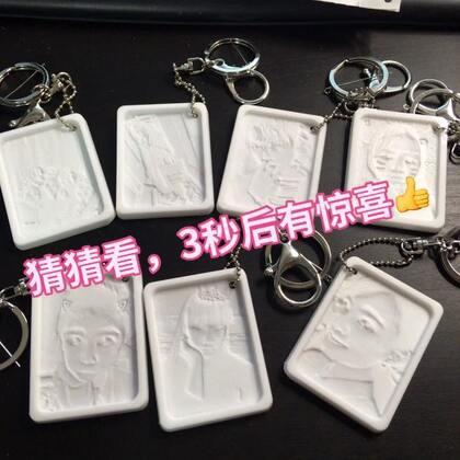 【3D浮雕侠!美拍】03-05 20:39