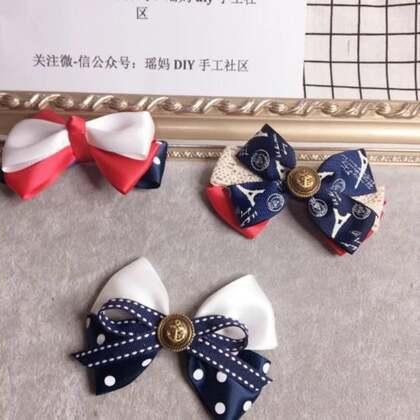 韩版新手海军风教程2