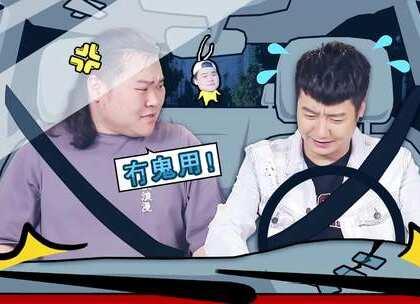 拿到驾照代表什么?代表要被其他司机骂了。片尾曲:飘移—周杰伦#搞笑##我要上热门##明星#
